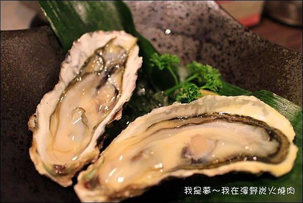 澤野燒肉20.jpg