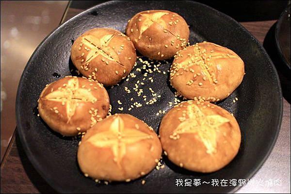 澤野燒肉24.jpg