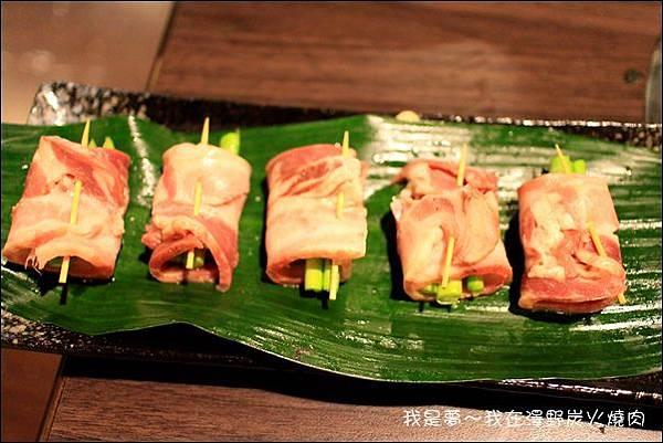 澤野燒肉29.jpg