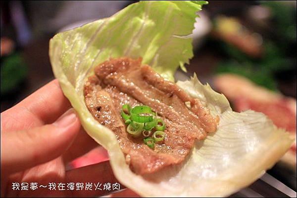 澤野燒肉32.jpg
