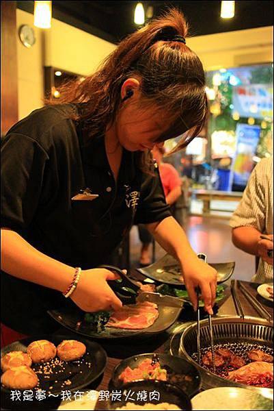 澤野燒肉34.jpg