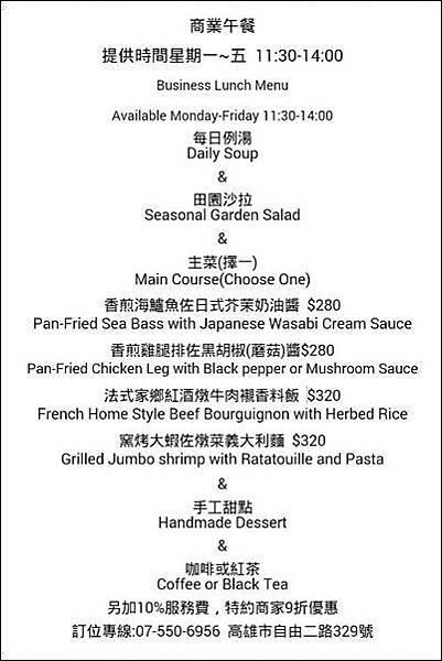 純焠炙烤牛排33.jpg