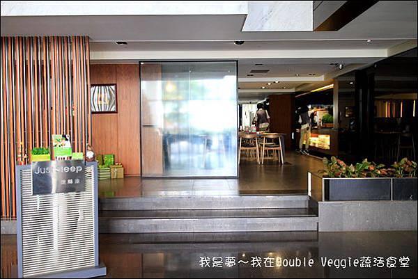 DoubleVeggie蔬活食堂05.jpg