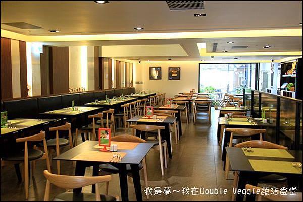 DoubleVeggie蔬活食堂06.jpg