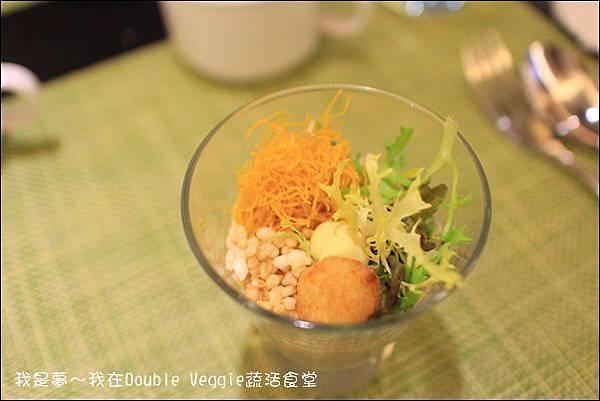 DoubleVeggie蔬活食堂24.jpg