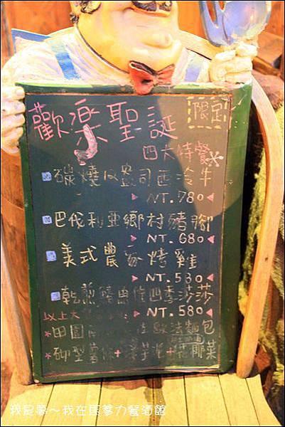 馬爹力餐酒館02.jpg