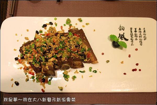 大八新藝禾新派粵菜18.jpg