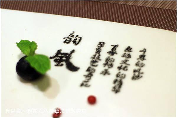 大八新藝禾新派粵菜20.jpg