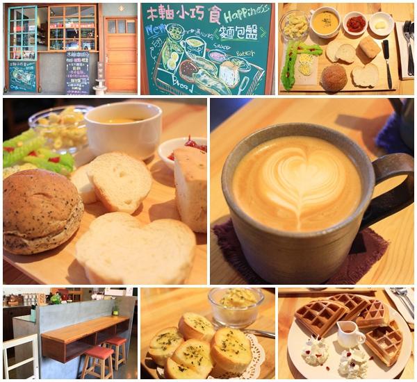 木軸咖啡26.jpg