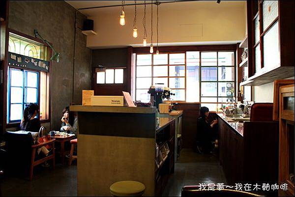 木軸咖啡08.jpg