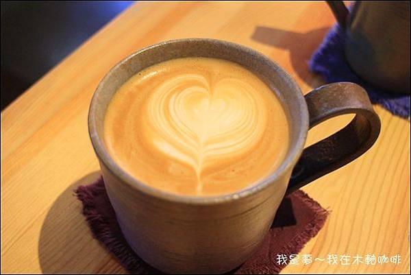 木軸咖啡17.jpg