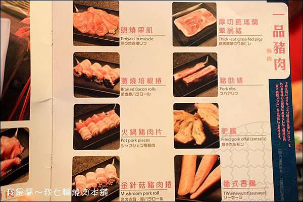 七輪燒肉10.jpg
