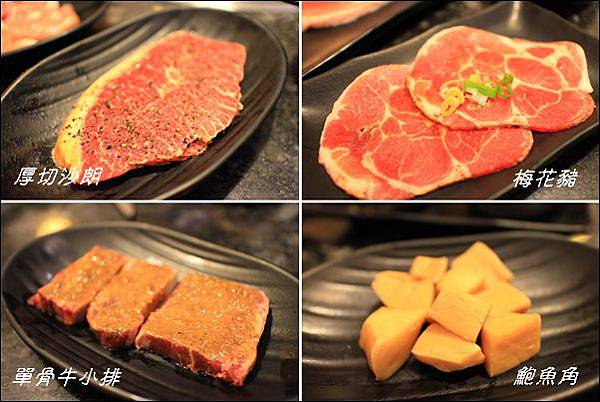 七輪燒肉25.jpg