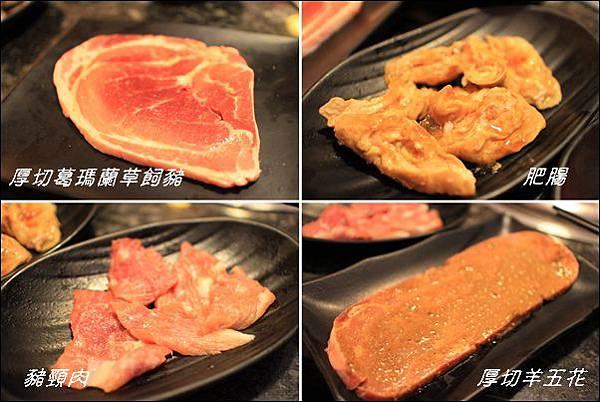 七輪燒肉26.jpg