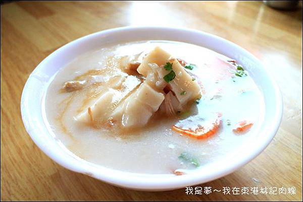 東港林記肉粿06.jpg