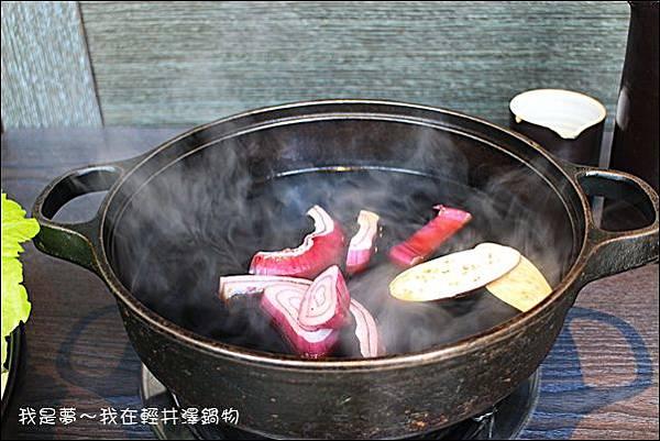 輕井澤鍋物11.jpg