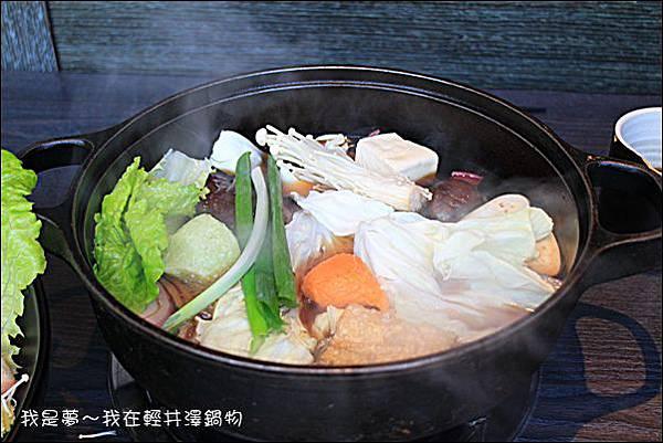 輕井澤鍋物19.jpg