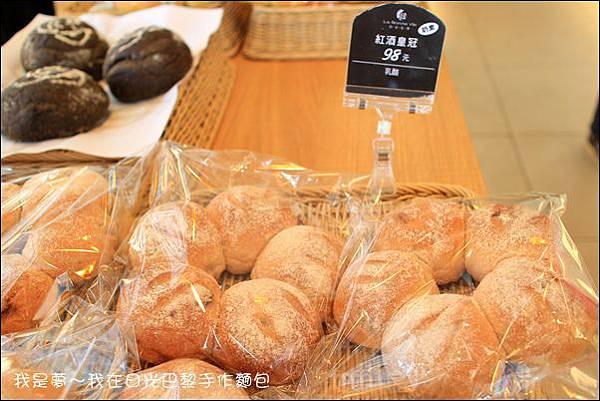 日光巴黎手作麵包12.jpg