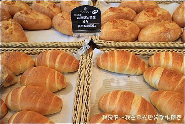 日光巴黎手作麵包13.jpg