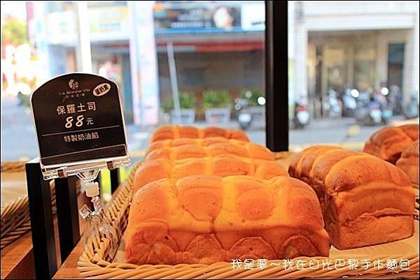 日光巴黎手作麵包16.jpg