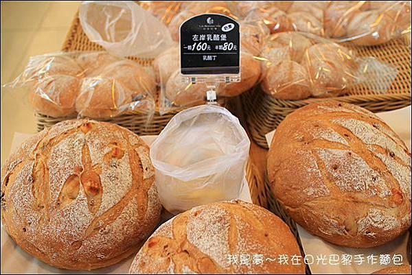 日光巴黎手作麵包19.jpg