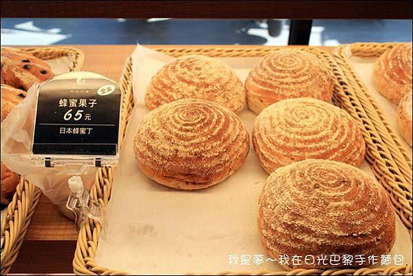 日光巴黎手作麵包20.jpg