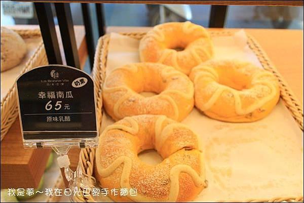 日光巴黎手作麵包21.jpg