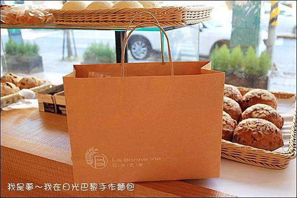 日光巴黎手作麵包22.jpg