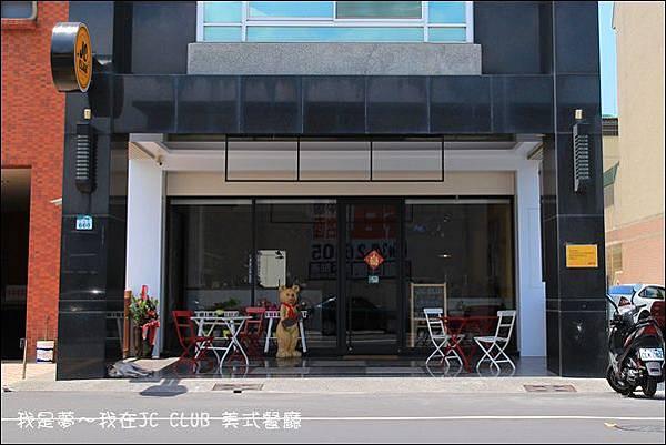 JC CLUB 美式餐廳01.jpg