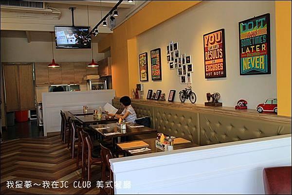 JC CLUB 美式餐廳07.jpg