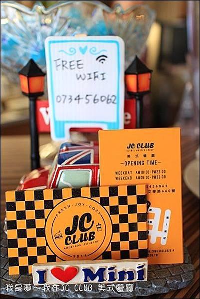 JC CLUB 美式餐廳10.jpg