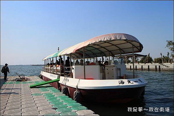 大鵬灣05.jpg
