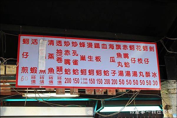 大鵬灣14.jpg