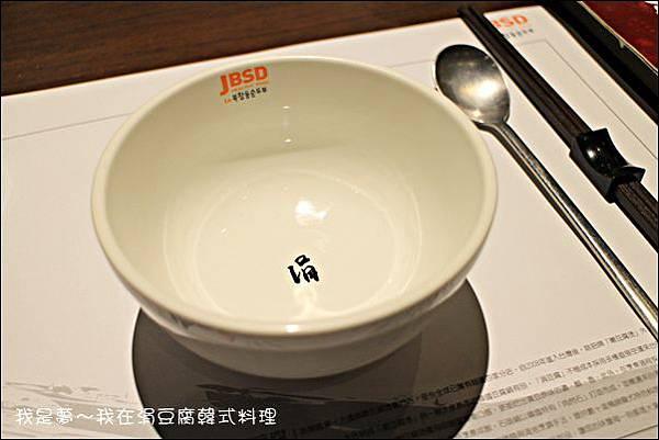 涓豆腐韓式料理16.jpg