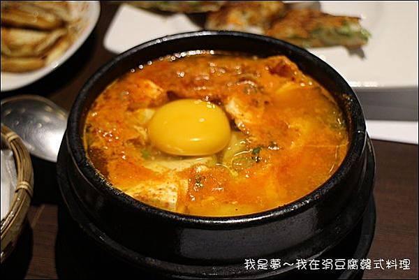涓豆腐韓式料理29.jpg