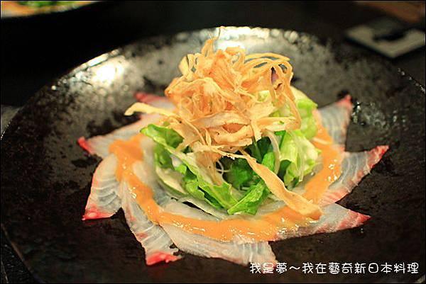 藝奇新日本料理06.jpg