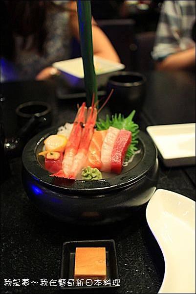 藝奇新日本料理11.jpg