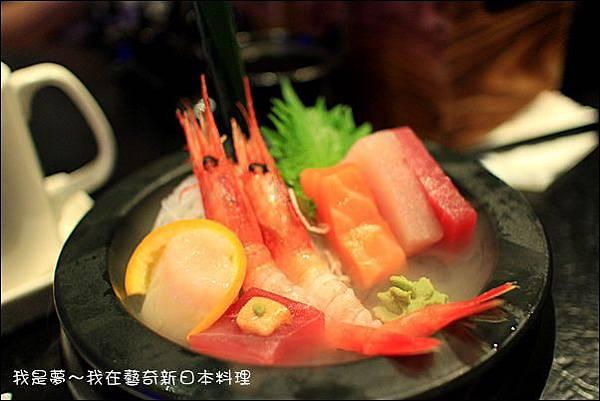 藝奇新日本料理12.jpg
