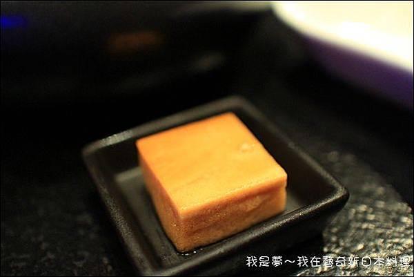 藝奇新日本料理13.jpg