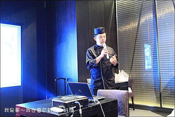 藝奇新日本料理26.jpg
