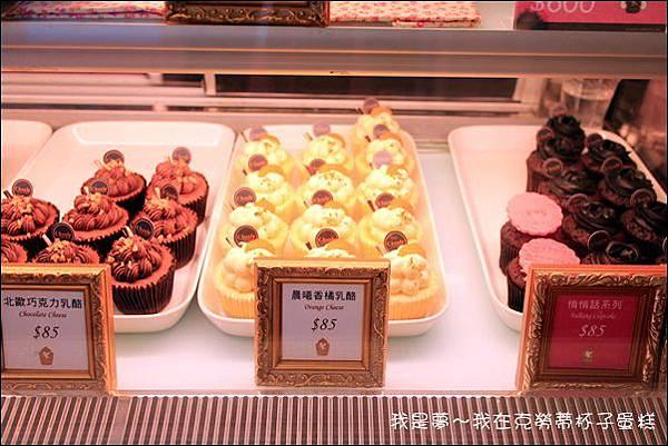 克勞蒂杯子蛋糕11.jpg