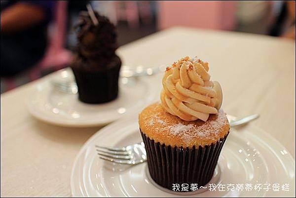 克勞蒂杯子蛋糕32.jpg