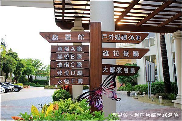 台南商務會館13.jpg