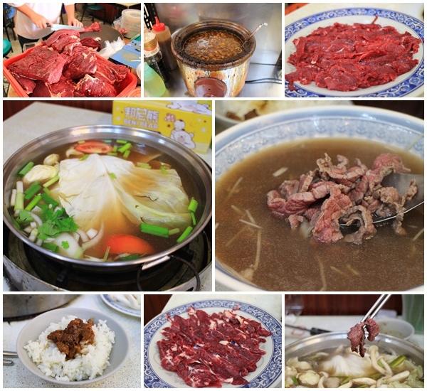 阿裕牛肉涮涮鍋21.jpg