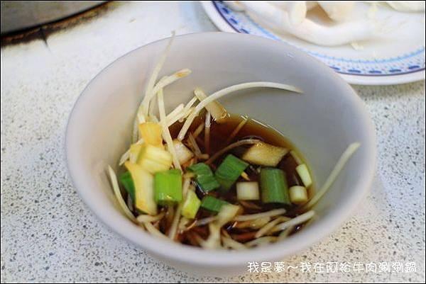 阿裕牛肉涮涮鍋11.jpg