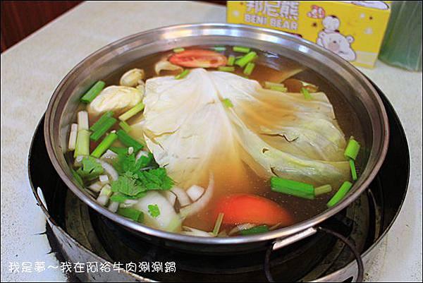 阿裕牛肉涮涮鍋13.jpg