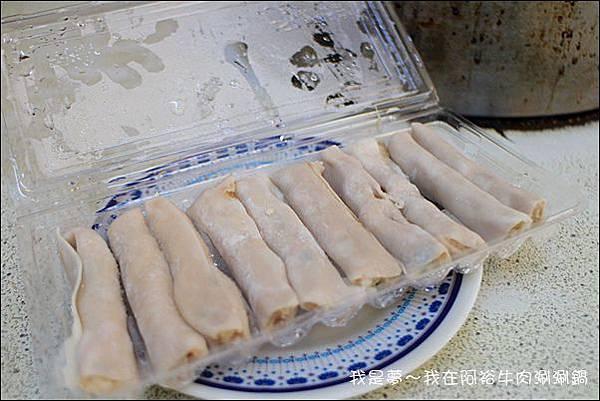 阿裕牛肉涮涮鍋14.jpg