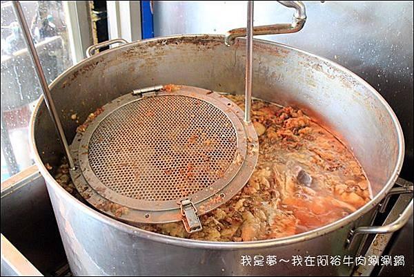 阿裕牛肉涮涮鍋16.jpg