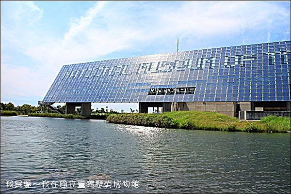 台灣歷史博物館03.jpg
