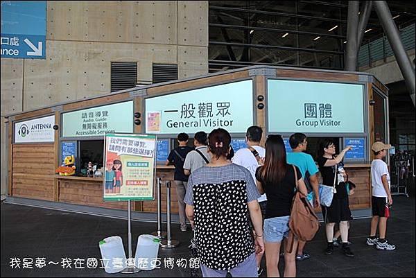 台灣歷史博物館05.jpg